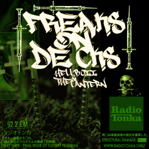 freaks on decks1.5
