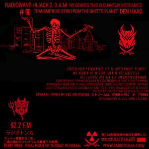 radiowavehijack21
